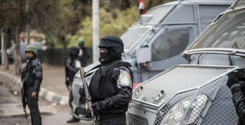 Anadolu Ajansı'na Baskın, 4 Gözaltı