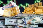 Dolar, Altın , Euro Ne Kadar Oldu?