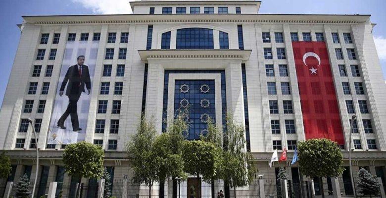AKP, 81 ilde 3 isim hakkında suç duyurusunda bulunacak